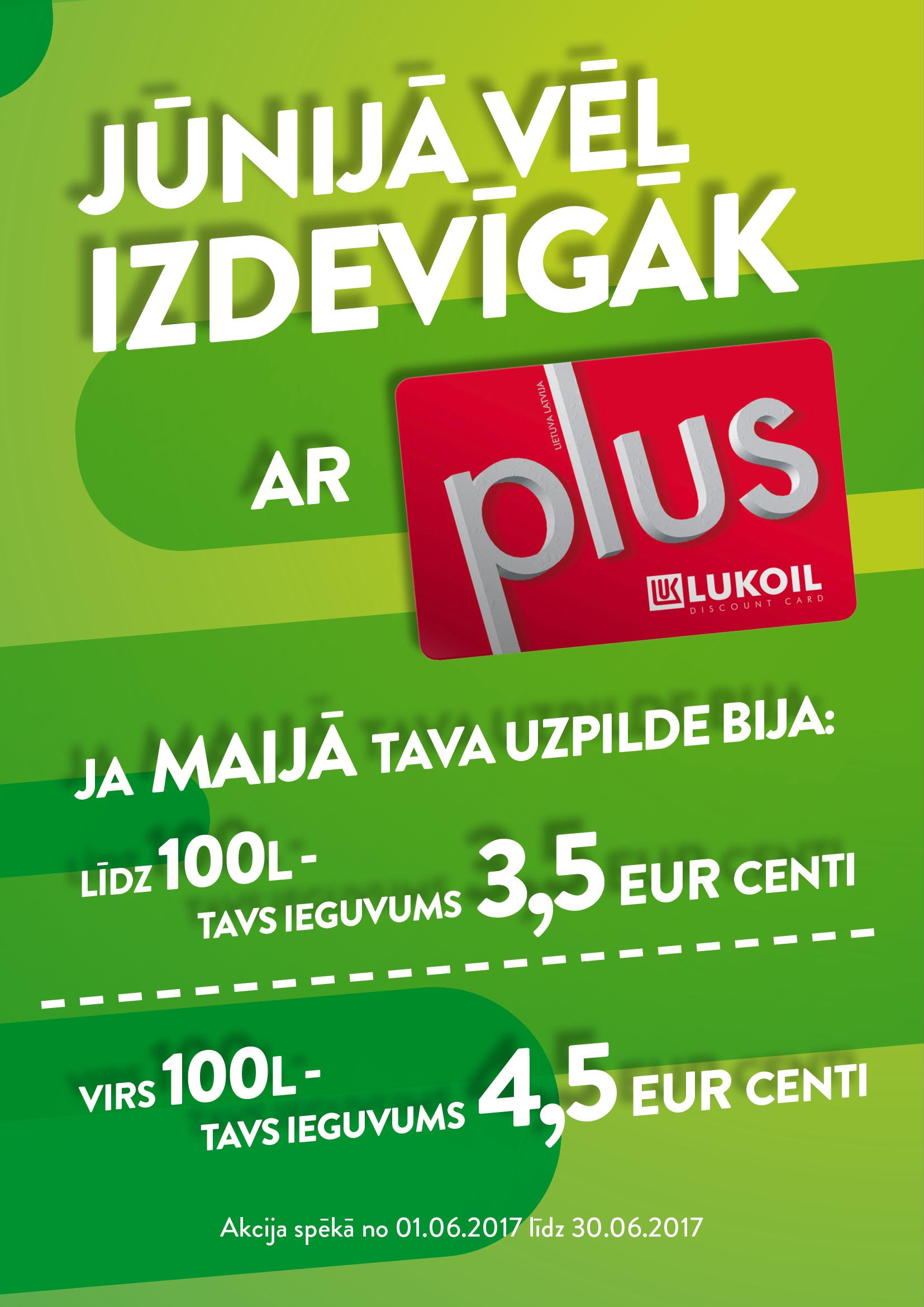 a4-6euro-centi_new