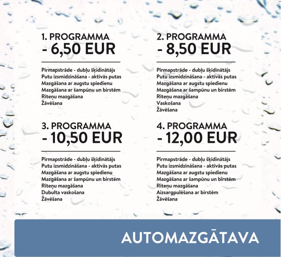 adazi_automazgatava
